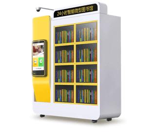 校园-智能图书柜