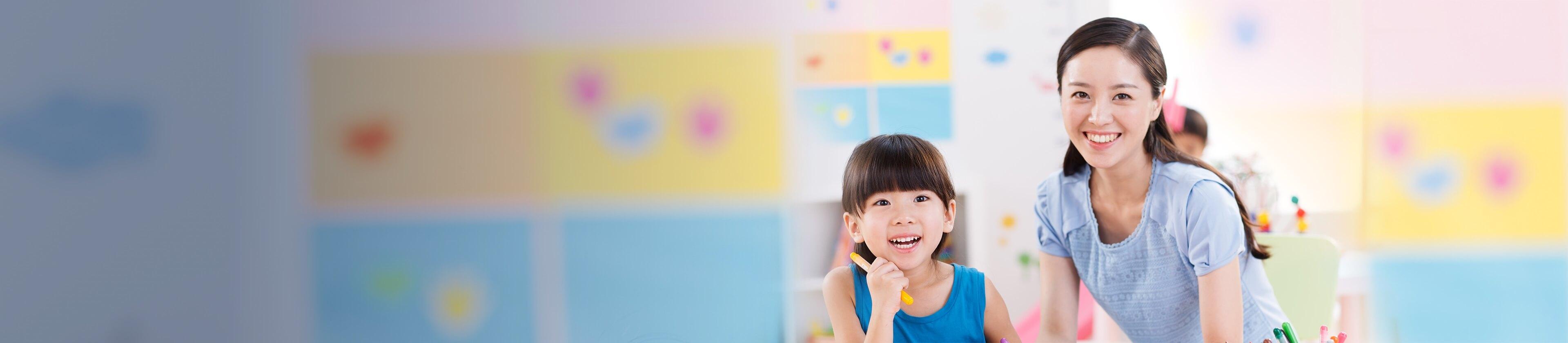 智能幼儿园轮播图